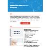 低分子創薬のためのデータ分析アプリケーション Blueprint 表紙画像