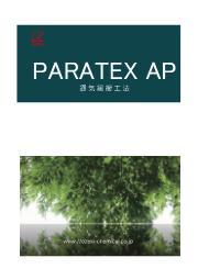 通気緩衝工法『PARATEX AP』  表紙画像