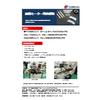 リーフレット(産業モーター用絶縁物)20201012.jpg