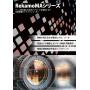 製造現場のドライブレコーダー「RekamoMA」シリーズ 表紙画像