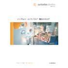 シングルユーステクノロジー総合カタログ 表紙画像