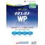 一液型塗膜防水剤 「ナルファルトWP」 製品カタログ 表紙画像