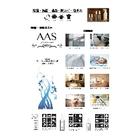 AAS【Aqua Anti-Bacteria Special 特別な抗菌水】 表紙画像