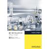 Microbiological-QC-Solutions-Brochure-ja-L-Sartorius.jpg