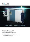X線/CT検査システム『YXLON UX20』