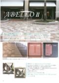 屋内外床建材『アべーロII』