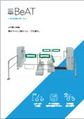 駐輪場システム _サイクルンゲート