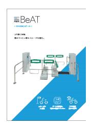 駐輪場システム _サイクルンゲート 表紙画像