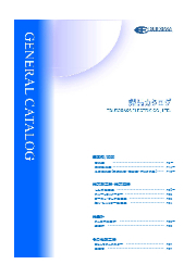 壺坂電機株式会社 製品総合カタログ 表紙画像