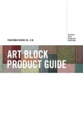 『ART BLOCK PRODUCT GUIDE』 表紙画像