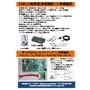(縦A4)USB3・0_駆動基板.jpg