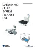 DAESHIN MC クリーニングシステム製品カタログ