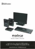 mabco製品カタログ