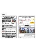 【カーブミラー導入事例】視認性と耐久性を兼ね備えたステンレスミラー
