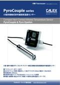 【PyroCouple】 (パイロカップル)赤外線温度センサー 表紙画像
