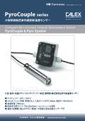 【PyroCouple】 (パイロカップル)赤外線温度センサー