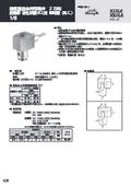 超低温流体用電磁弁(直動形 液化炭酸ガス用)264シリーズ