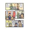 お困り事例問題解決_フタハシ技研.jpg