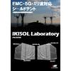 ikisollab catarog(202108).jpg