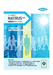 NATRUS+e(プラスイー)動線検知ソリューション 表紙画像