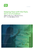 White Paper: Keeping Pace with the Pack 5.12LTS