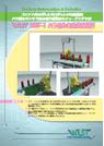 バラ積み自動供給装置『BBF-1』 表紙画像