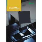 CNCモリブデンワイヤ放電加工機『HBシリーズ』 表紙画像