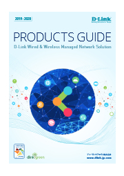 PRODUCTS GUIDE 2019-2020 表紙画像