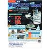 エア式バキュームクリーナーAPPQO600(S)完成版.jpg