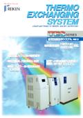 金型急温急冷システム TESシリーズ 表紙画像