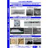 MEMS部品の構造解析210913.jpg