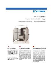 【超節水】自動洗浄『200Lミートワゴン洗浄装置』※国産制御盤 表紙画像