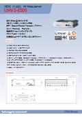 4K対応IPビデオサーバ『UHVS-8500』 表紙画像