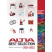 アルティア ベストセレクション 2021-2022 表紙画像