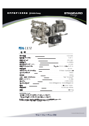 (STD)FDA EODD電動サニタリダイアフラムポンプ (EPDM,Santoprene,132L/min) 表紙画像