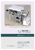 【MiniLab-026/090】グローブボックス薄膜実験装置 表紙画像