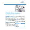 AN_N524_Fermentation_JP.jpg