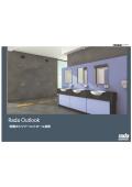 デジタル温水コントロール『RADA OUTLOOK』プレゼン資料