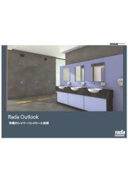 デジタル温水コントロール『RADA OUTLOOK』プレゼン資料 表紙画像