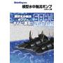 K-2239B_横型水中軸流ポンプ SAH-L.jpg