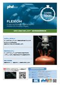 ロボット用フィンガーグリッパー『FLEXION』 表紙画像