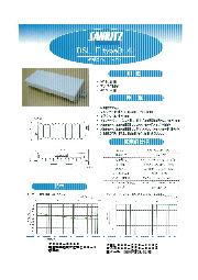 信号ライン用ノイズフィルタ『DSL-F』 製品カタログ 表紙画像