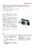 イメージ スキャン エンジン|5X00 シリーズ 表紙画像
