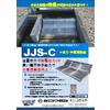 JJS-C.jpg