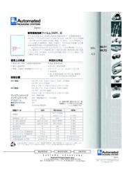 軍用規格フィルム(MLT1,2) 表紙画像