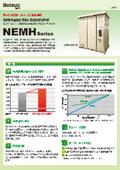 大型窒素ガス発生装置『NEMHシリーズ』