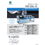 簡易型NCタレット加工機『FBH-20AL-6T』 表紙画像