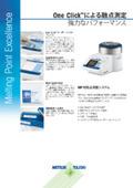 【融点測定・データシート】MP70 Excellence自動融点測定装置(日本語版) 表紙画像