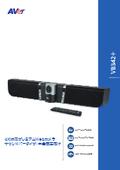 4K対応プレミアムWebカメラ『VB342+』