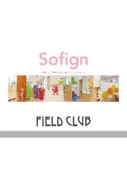 さわってやわらかい新しいサイン『Sofign』 表紙画像